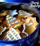christmas cookies_box