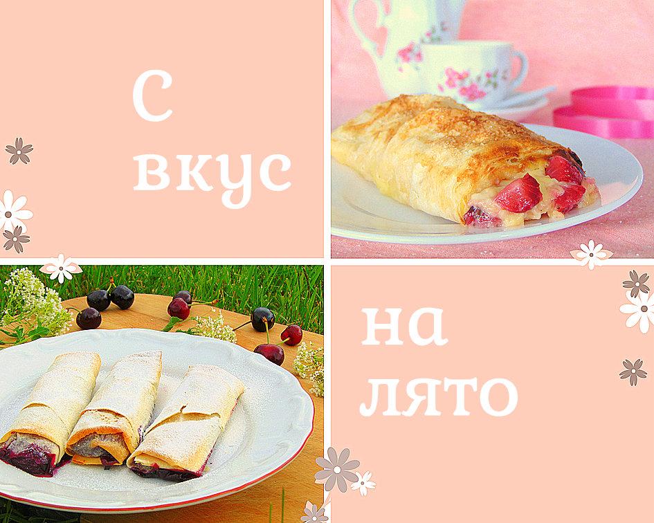 tastes like summer-text